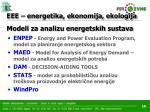 eee energetika ekonomija ekologija12