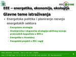 eee energetika ekonomija ekologija2