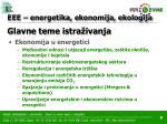 eee energetika ekonomija ekologija6