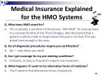 medical insurance explained for the hmo systems
