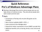 quick reference pro s of medicare advantage plans
