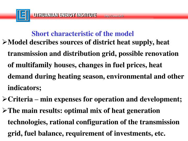 Short characteristic of the model