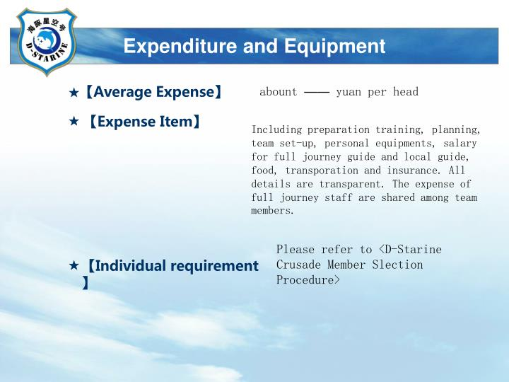 Expenditure and Equipment