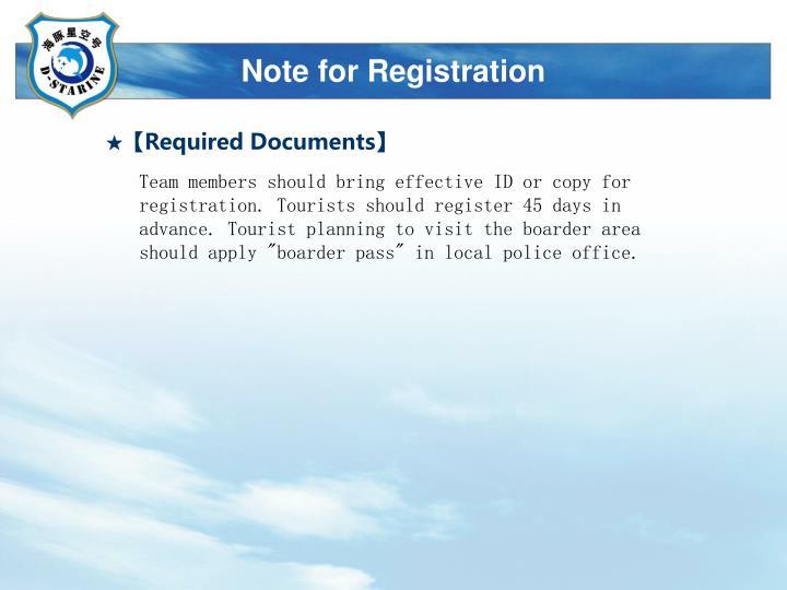 Note for Registration