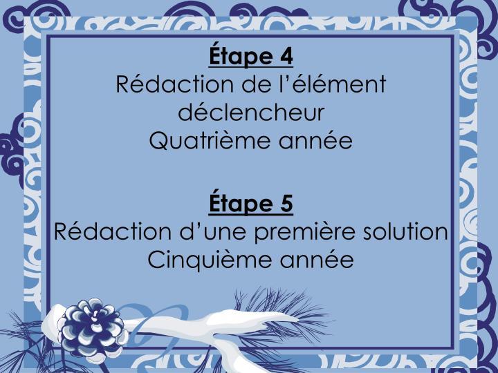 Étape 4
