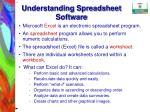 understanding spreadsheet software