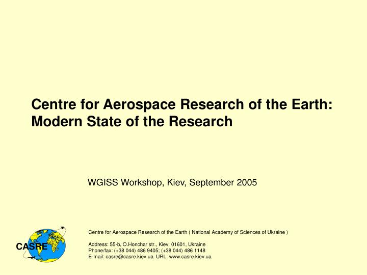 Centre for Aerospace Research of the Earth: