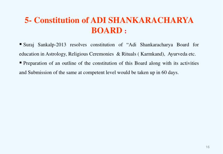 5- Constitution of ADI SHANKARACHARYA BOARD