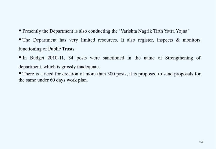 Presently the Department is also conducting the 'Varishta Nagrik Tirth Yatra Yojna'