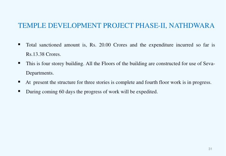 TEMPLE DEVELOPMENT PROJECT PHASE-II,