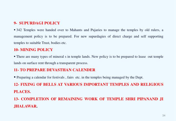 9-  SUPURDAGI POLICY