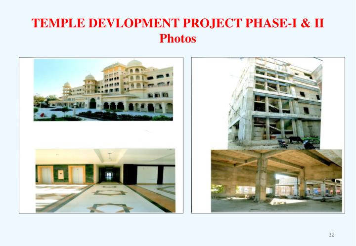 TEMPLE DEVLOPMENT PROJECT PHASE-I & II Photos