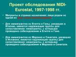nidi eurostat 1997 199 81