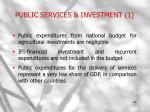 public services investment 1