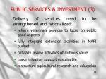 public services investment 3