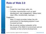 role of web 2 0