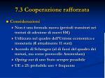 7 3 cooperazione rafforzata3