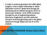 lbsd gifted program goals 2013 20141