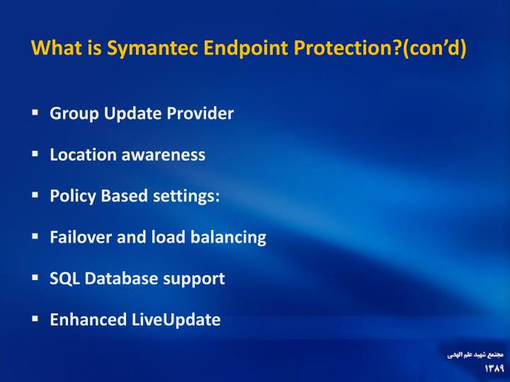 What is Symantec Endpoint Protection?(con'd)