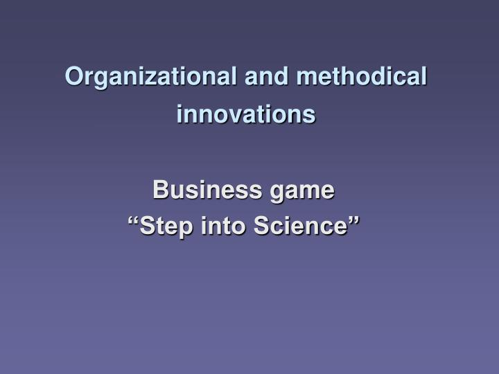 Organizational and methodical innovations