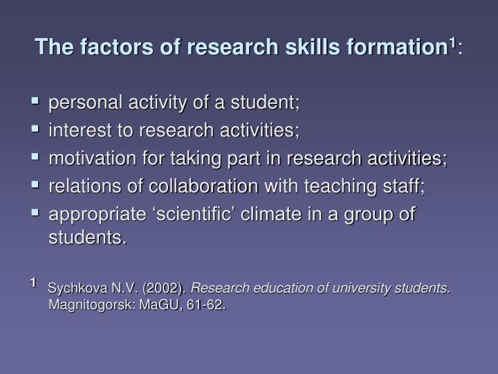 The factors of research skills formation