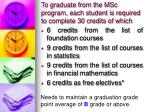 to graduate from the msc program each student is required to complete 30 credits of which