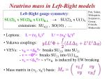 neutrino mass in left right models