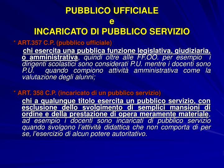 Pubblico ufficiale e incaricato di pubblico servizio