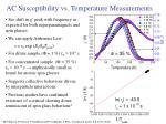 ac susceptibility vs temperature measurements