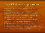 lord chaitanya s appearance