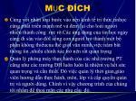 m c ch