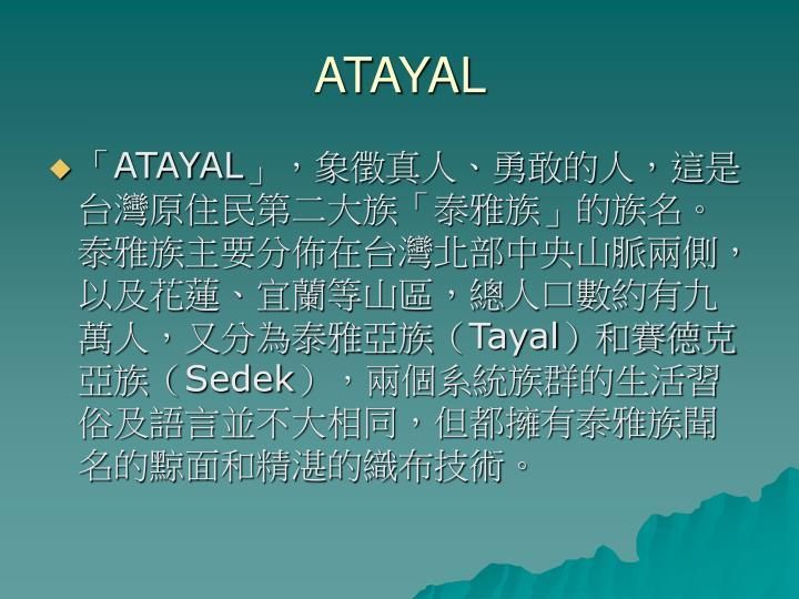 ATAYAL