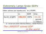 extremely large scale sdps