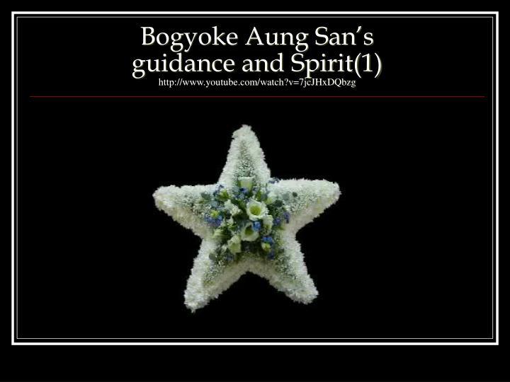 Bogyoke Aung San's