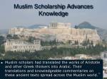 muslim scholarship advances knowledge