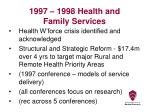 1997 1998 health and family services