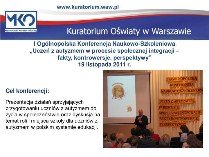 I Ogólnopolska Konferencja Naukowo-Szkoleniowa