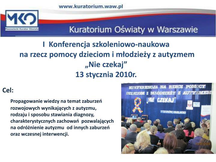 I  Konferencja szkoleniowo-naukowa