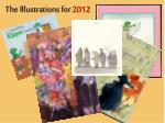 the illustrations for 2012