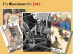 the illustrations for 20121
