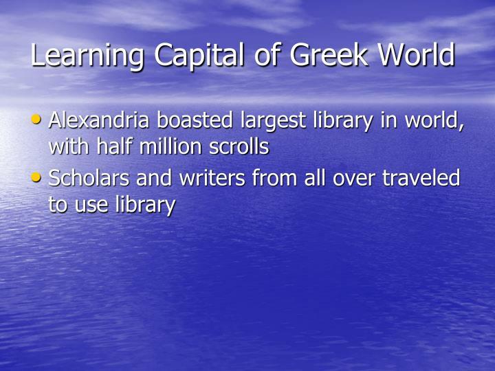 Learning Capital of Greek World