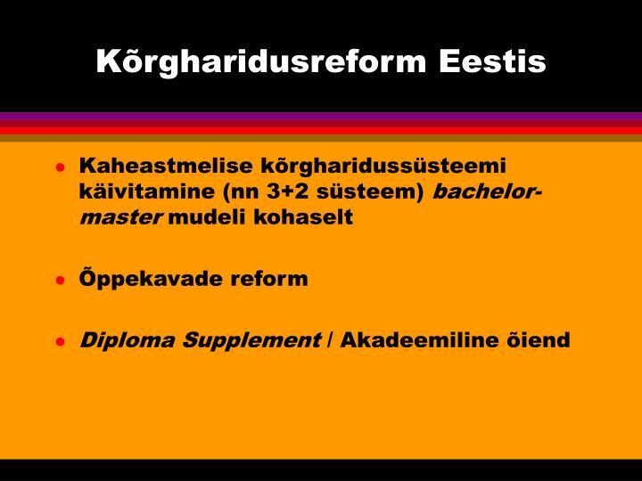 Kõrgharidusreform Eestis