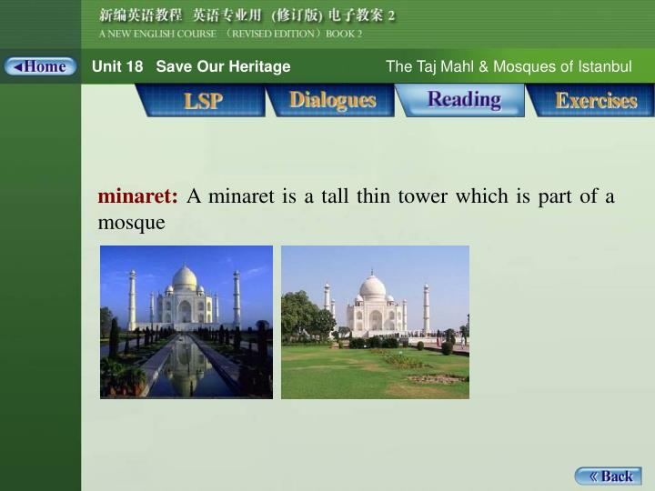 Dialogues_Notes 1_minaret