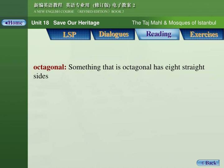 Dialogues_Notes 1_octagonal