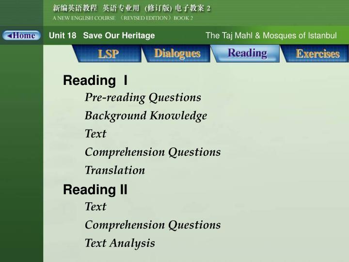 Reading_MAIN