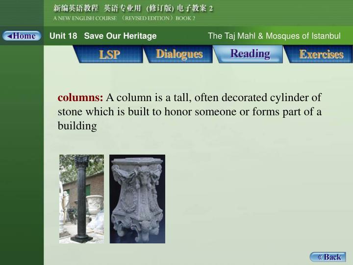 Reading_Notes 1_columns