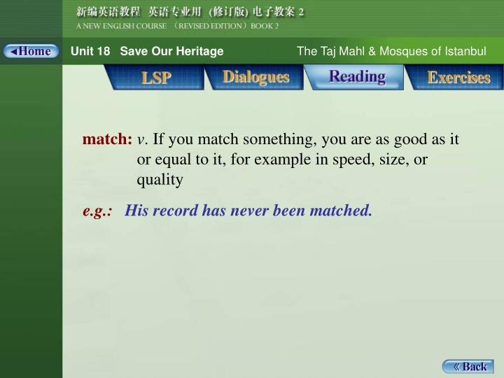 Reading_Words 1_match