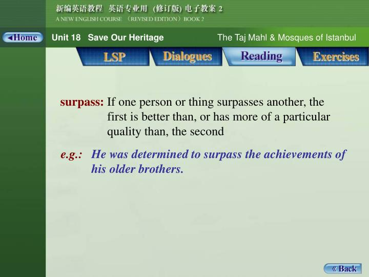 Reading_Words 1_surpass