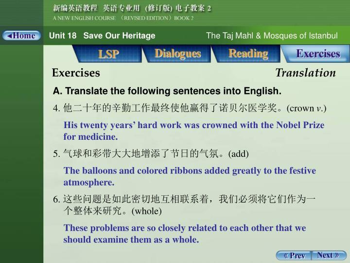 Translation 1_2