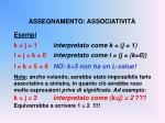 assegnamento associativit1